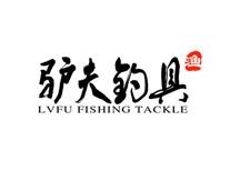 芜湖乐慢电子商务有限公司招聘