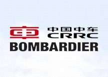 中车浦镇庞巴迪运输系统有限公司招聘
